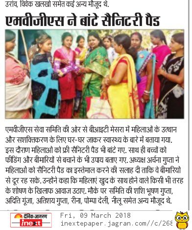 Celebration of Women's Day, Mesra Village, Ranchi, Jharkhand.