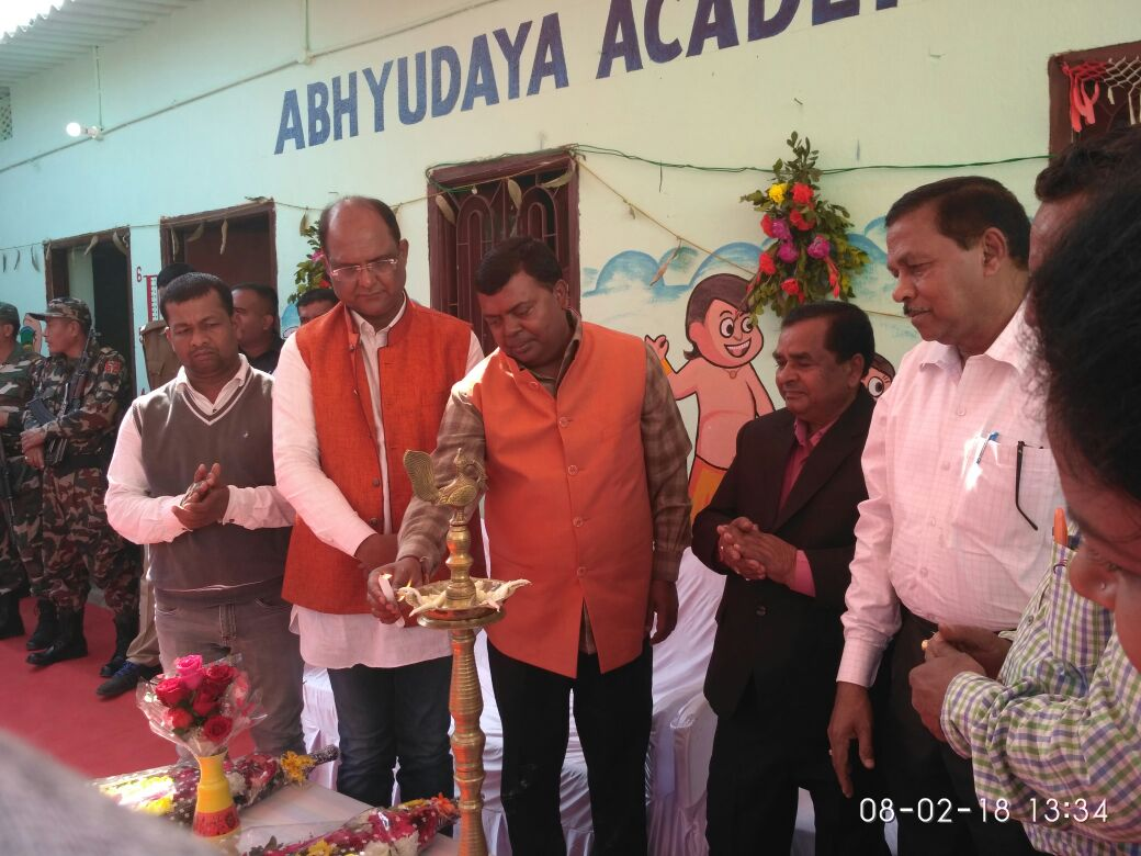 Abhyudaya Academic chill Opening, Ranchi, Jharkhand ( 8th March,2018 )