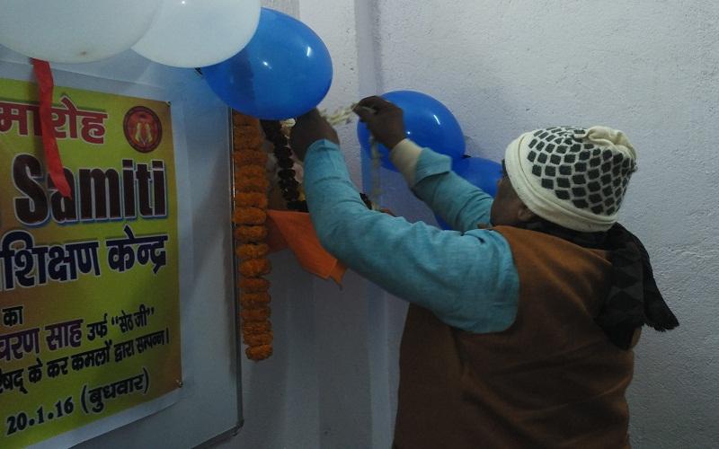 Opening Ocassion Of MVGS Seva Samiti Head Branch