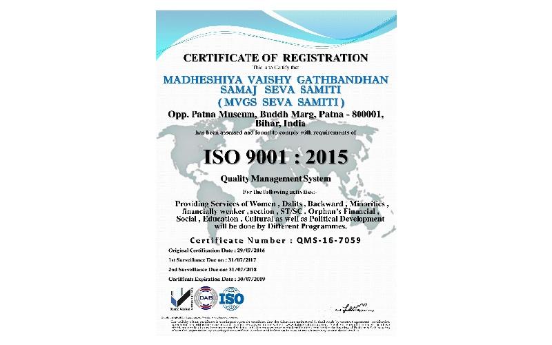 ISO Certificate of MVGS Seva Samiti