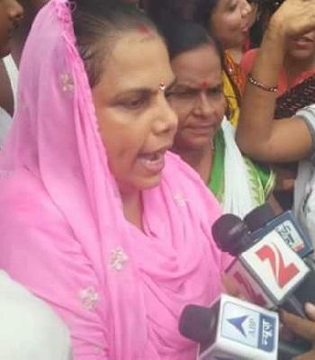 Namrata Chaudhary